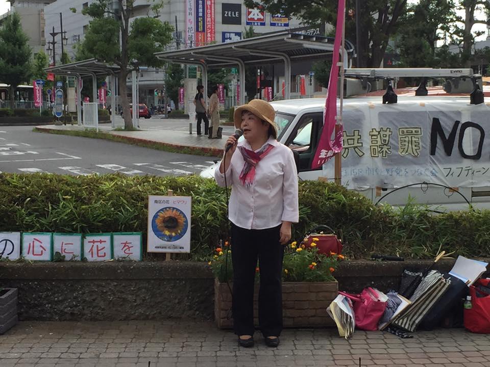 社民党 埼玉県連合副代表 池田万佐代