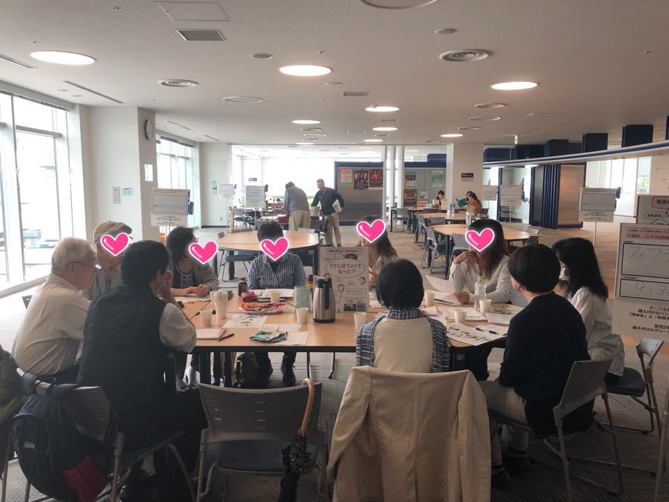 フィフクロ けんぽうカフェ 参加者
