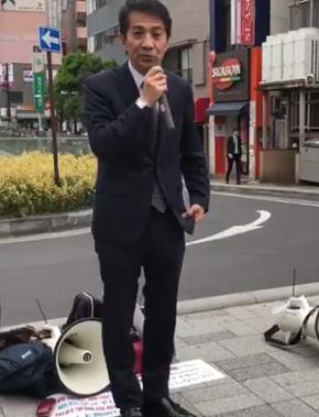 浅野目義英 埼玉県議会議員